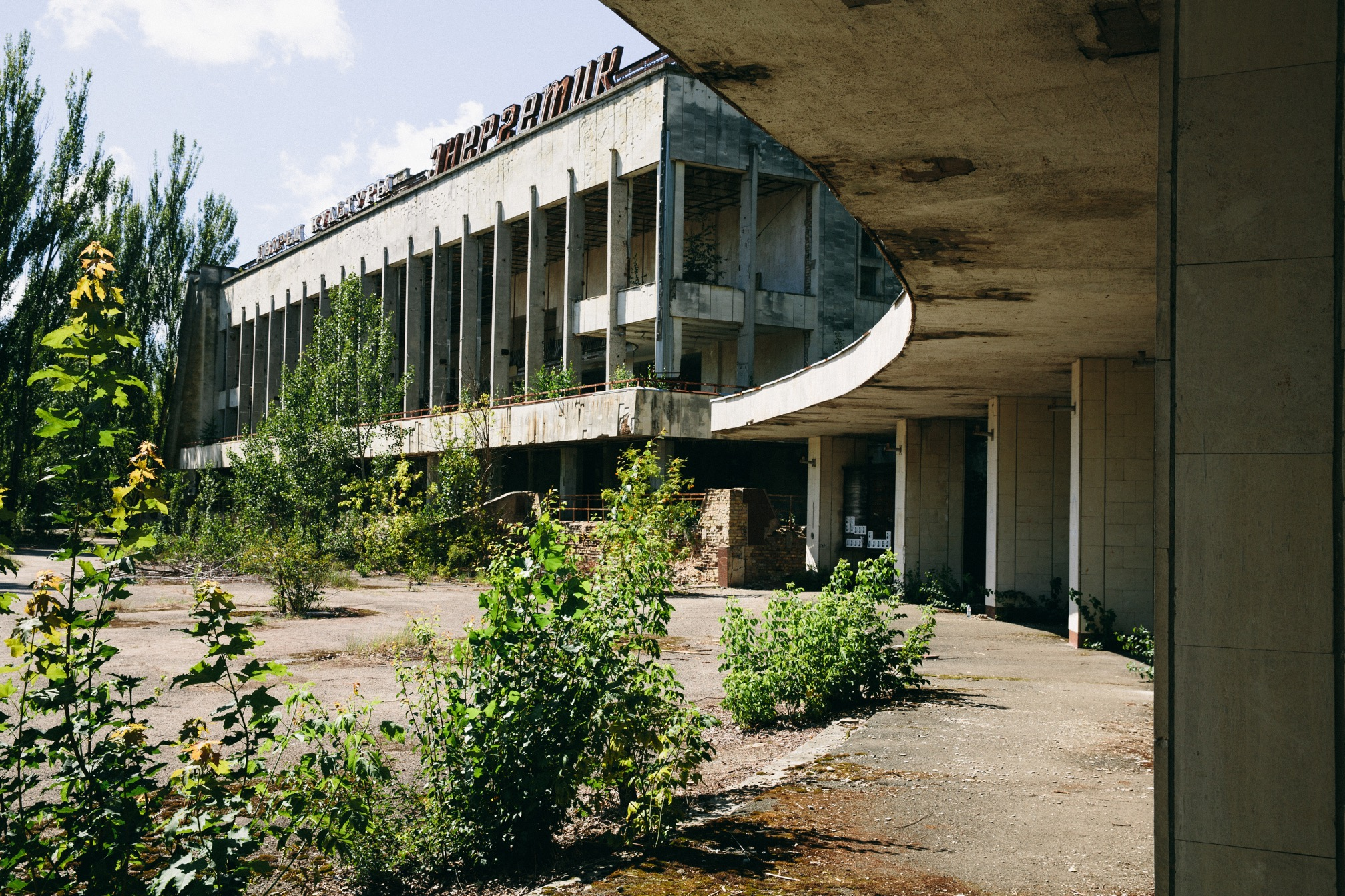 Chernobyl: Ghost town or Ukraine's most profitable tourist attraction?